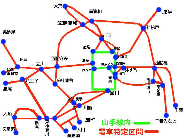 電車特定区間.jpeg